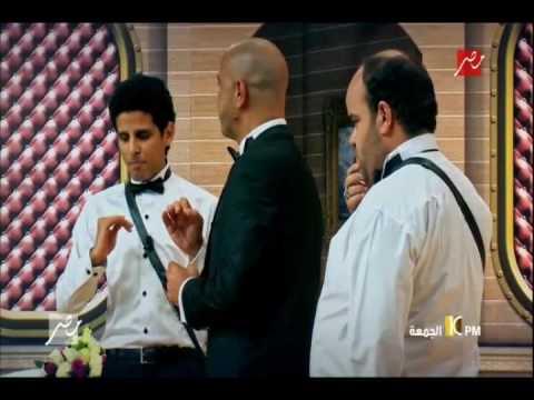 انتظروا عرض جديد من #مسرح_مصر .. الجمعة الساعة 10م على شاشة MBC مصر