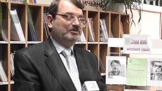 Презентация первой книги по истории культуры Пинщины прошла в библиотеке им. Е.Янищиц