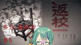 [LIVE] 【Detention#5】夢から醒めるとき【アイドル部】