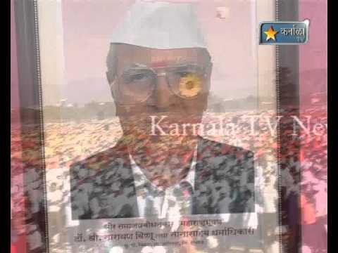 karnala tv news 13 April 2012 Vidhansabha News  Nana Saheb Smarak