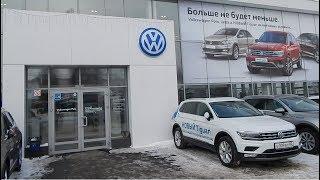 видео Модельный ряд Volkswagen. Технические характеристики новых авто Volkswagen и автомобилей Volkswagen с пробегом на cartechnic.ru