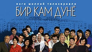 Bir kam dunyo (final) | Бир кам дунё (финал)