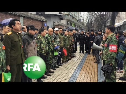 Army Veterans Protest in China's Capital | Radio Free Asia (RFA)