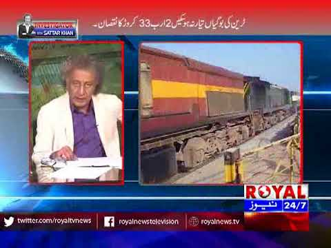 Investigator With Sattar Khan 23 November 2017  Part 01
