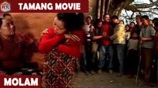Tamang Movie || MOLAM || Sunil Lama, Rajina Lama