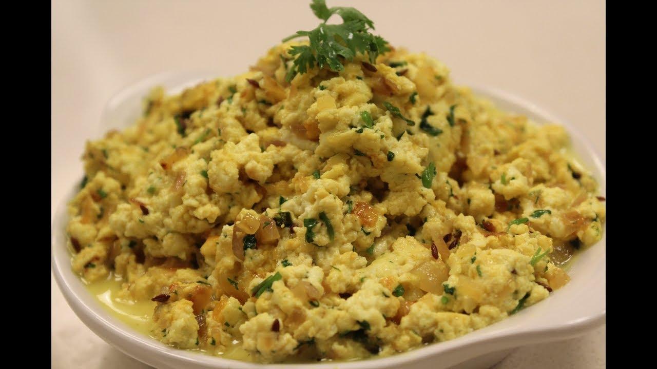 Paneer bhurji indian vegetarian recipes sanjeev kapoor khazana paneer bhurji indian vegetarian recipes sanjeev kapoor khazana forumfinder Image collections