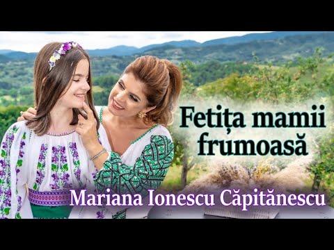 Mariana Ionescu Capitanescu - Fetita mamii frumoasa