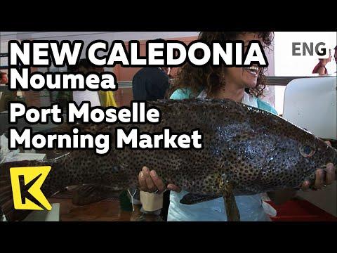 【K】NewCaledonia Travel-Noumea[뉴칼레도니아 여행-누메아]모젤 항구 아침시장/Port Moselle Morning Market/Fish/Music/Fruit