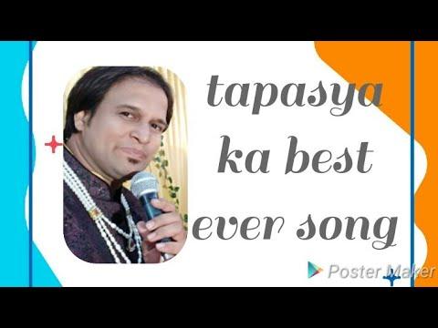 Tapasya ka pyara song by jagdish jain 9668474012