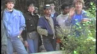 1987 Gan Shmuel Casera