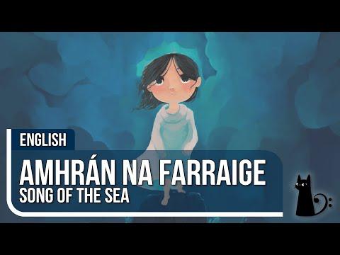 Amhran na Farraige Song of the Sea Vocal   Lizz Robinett feat Luke Thomas