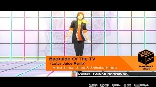 Persona 4: Dancing All Night (JP) - Backside Of The TV (Video & Let