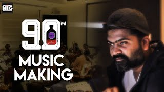 STR's 90ml Music Making Video
