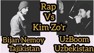 UzBoom vs Bijan Nemoy ( Uzrap vs Tajrap )