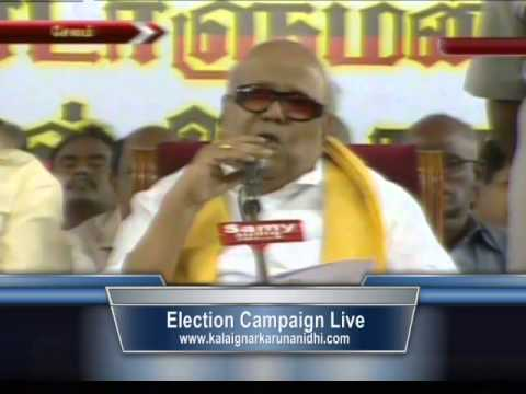 Kalaignar Karunanidhi Speech at Salem Election Campaign Meeting