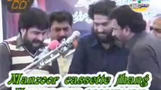 Zakir Ijaz Jhandvi Mere Qadamon Se Qasida
