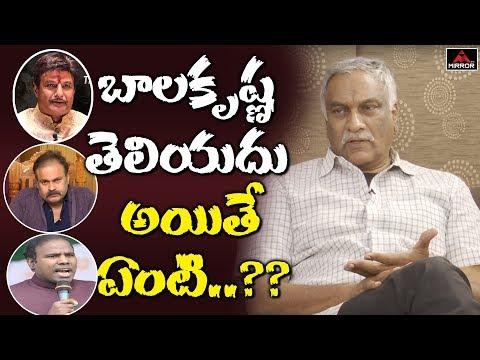 Tollywood Producer Tammareddy Sensational Comments on Nandamuri Balakrishna   Mirror TV Channel