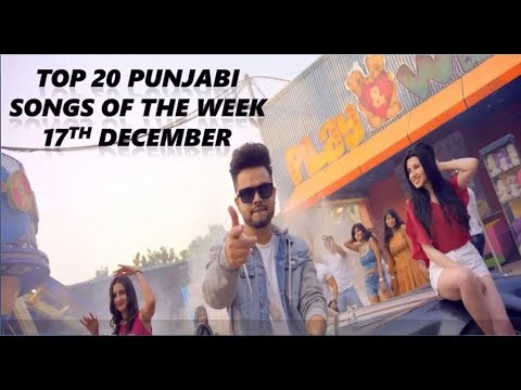 Top 10 Hindi Songs of 4th Week March 2019 - Most Popular ...