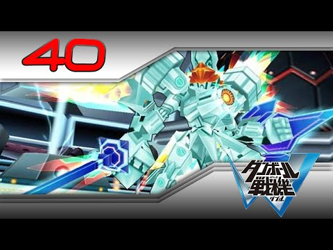 40 - UN FINAL EPIC ET HARDCORE - Let's Play: Danball Senki - LBX W: Chou Custom [3DS]