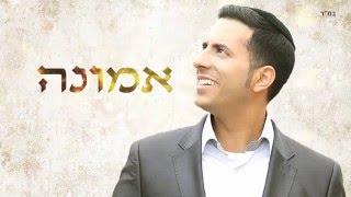 אלעד שער - משאלה | Elad Shaer - Mishalah
