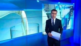 видео Новости: Молоко