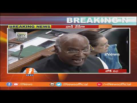 Mallikarjun Kharge Speech On Modi Govt in Lok Sabha Amid AP MPs Protests - iNews - 동영상