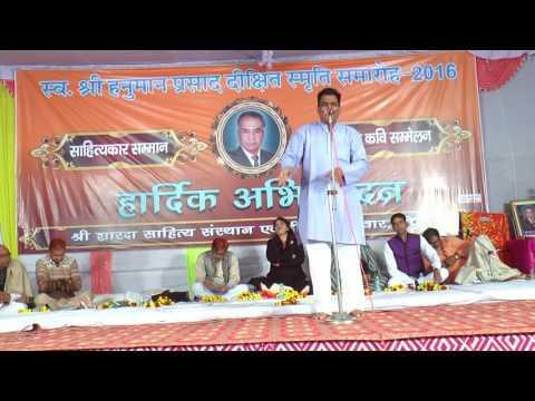 Rajasthani Hasya Kavi Sohandan Charan - Nohar Kavi Sammelan