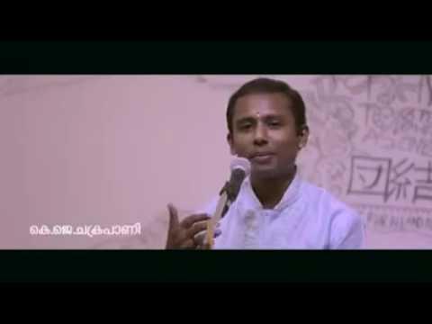 Carnatik and Malayalam - Malayalam songs with Ragas