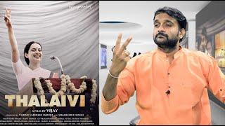 thalaivi-review-thalaivii-movie-review-kangana-ranaut-arvind-swami-al-vijay-selfie-review