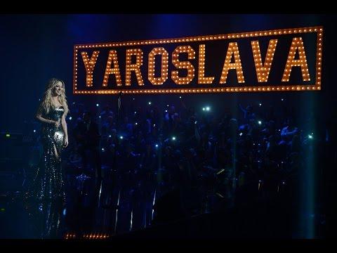 YAROSLAVA концерт Это