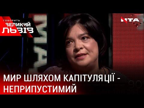 Телеканал НТА: Олена Пасевич заявила, що Зеленський і його команда не розуміють свого ж плану завершення війни