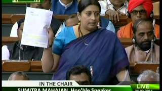 Smt. Smriti Irani's speech in reply to debate on JNU and Rohith Vemula issues - 24.02.2016