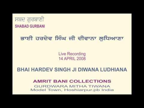 Amrit Nam Parmeshar Tera By Bhai Hardev Singh Ji Diwana