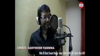 Gambar cover Kuttanadan Punchaneele - Another Hit Song from East Coast Movie My Boss