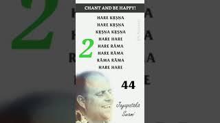 16 кругов Маха Мантры с ЕС Джаяпатакой Свами Гуру Махараджем