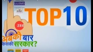 Election Top 10: Watch top 10 news of Lok Sabha Elections 2019