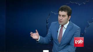 FARAKHABAR: MoI Investigate European Fighters In Jawzjan