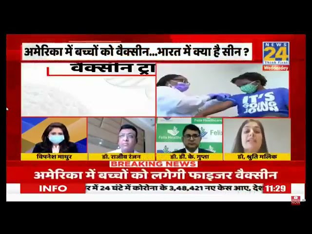 No Covid vaccination for children, how are they supposed to fight with COVID 19? Dr. Shruti malik