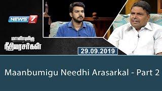 Maanbumigu Needhi Arasarkal - News7 Tamil TV Show
