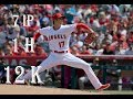 Shohei Ohtani K's 12 / Flirts With Perfect Game ᴴᴰ