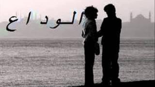 اغنية حب تانى لبراهيم توشكا تصميم احمد شعبان 0115470906