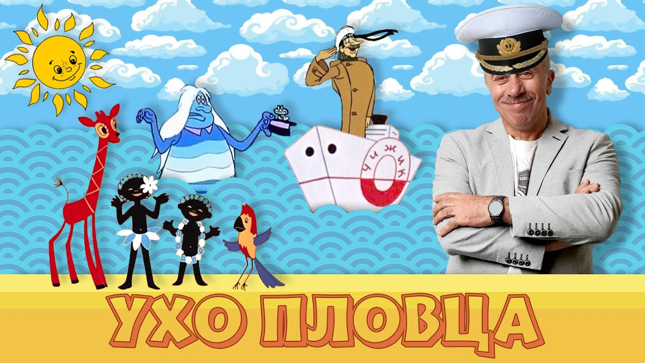 Доктора Комаровского от (17.06.2020) Ухо пловца - Летние лайфхаки