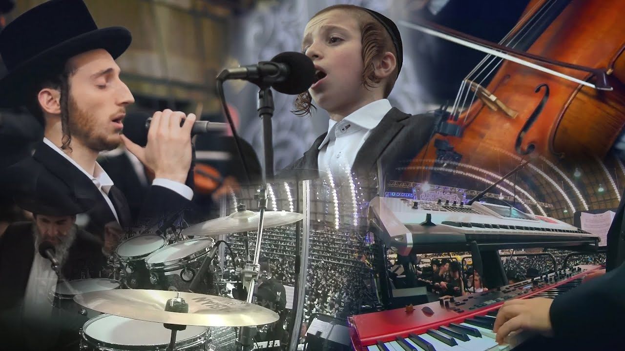 Yosef - Mona, Freilach, Shira, Lemmer & Green | ״יוֹסֵף״ - מקהלת שירה, מונה, למר, ילד הפלא ופריילך