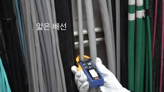 히오키 AC리크 클램프 미터 CM4001 소개
