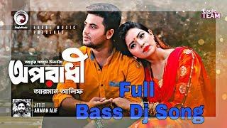 Oporadhi | অপরাধী Bangla New Song 2018 | Full Bass | Bengali song