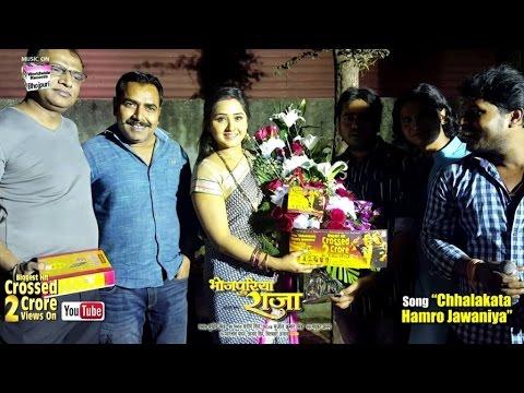 Kajal Raghwani - Celebrating Chhalakata Hamro Jawaniya's biggest hit 2 CRORE VIEW ON YOUTUBE