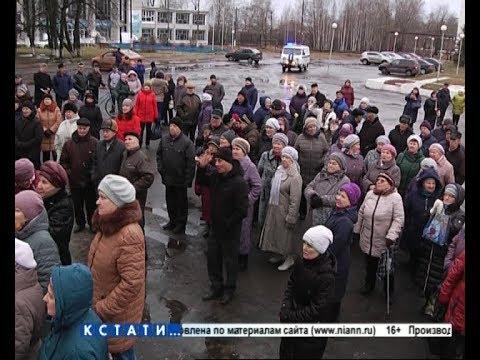 Газовые волнения - в Кулебаках жители  вышли на митинг против повышения цен за газовое обслуживание