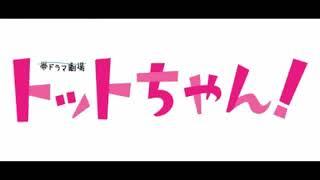 V6三宅健「トットちゃん」出演!黒柳徹子に恋心抱くディレクター役 Than...