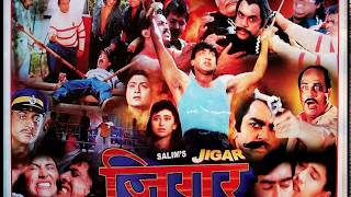 Jigar is a 1992 bollywood martial arts action film directed by farogh siddique. it was inspired the 1989 hollywood movie kickboxer. released dur...