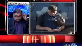 Amer Ishaq Soharwardi On SAMAA TVb1